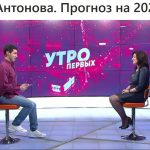 Выступление на ТВ